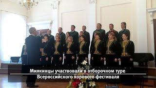 UTV. Новости запада Башкирии за 29 апреля