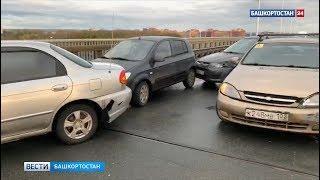 На Демском шоссе в Уфе столкнулись 12 машин