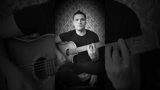 Песня под гитару.ЗИМА