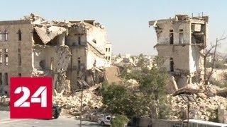 Сирия: боевики попытались подорвать российский военный патруль - Россия 24