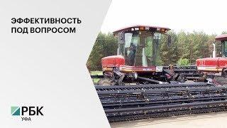 5 ГУПов РБ перечислили в бюджет руб.27 млн за 2019 г.