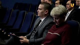 Новости UTV.  В Стерлитамаке состоялся актив работников строительной отрасли