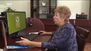 Учреждения культуры Башкирии перешли на виртуальный режим работы