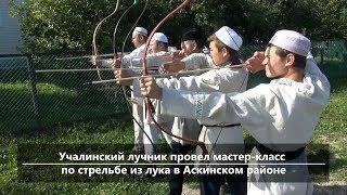 UTV. Новости севера Башкирии за 25 июля (Нефтекамск, Янаул, Дюртюли)