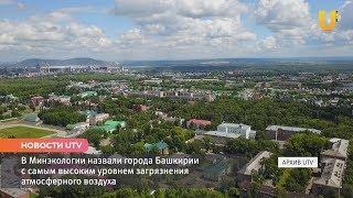 Новости UTV. Перекрытие дороги на ул. Якутова.