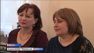 Вести в субботу. Карачаево-Черкесия 11.05.2019