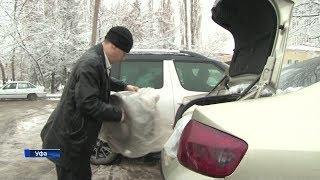 Обильный снегопад в Башкирии оказался неожиданностью для некоторых автомобилистов