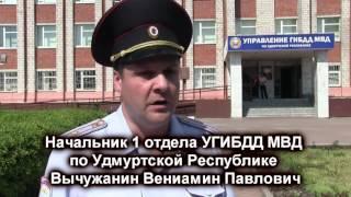 Нефтекамск ШОК наркоман водитель дибил сбил девушку на зебре в Ижевске 26.05.2016