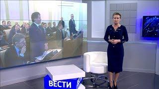 Вести-Башкортостан: События недели - 21.10.18