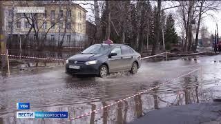 Дорогу в уфимской Максимовке затопило талыми водами