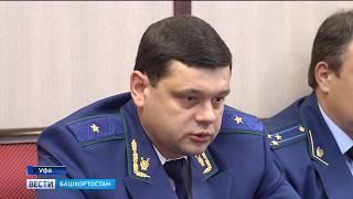 Прокурором Башкирии может стать зампрокурора Москвы