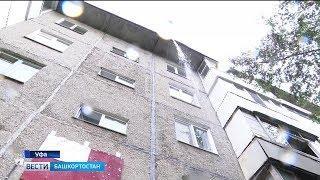 Решето вместо крыши: жильцы дома в Черниковке жалуются на недобросовестный капремонт