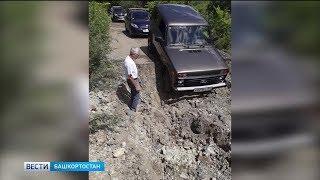 Под Уфой дорожники испортили дорогу, которую селяне сделали на собственные деньги