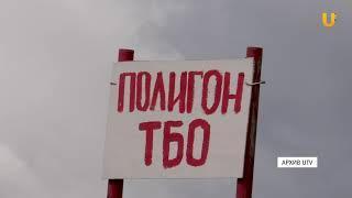UTV. В Башкирии со свалками будут бороться с помощью мобильных мусоросжигающих заводов