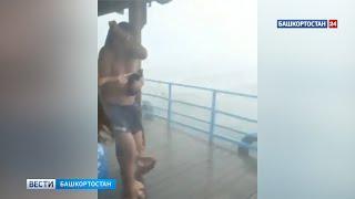 Понтон с людьми оторвало от берега из-за внезапного урагана в Башкирии: ВИДЕО