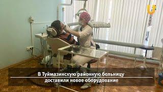 UTV. Новости запада Башкирии за 20 декабря