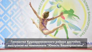 UTV. Новости центра Башкирии за 12 декабря