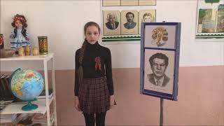 """Стихотворение Мустая Карима """"Карусель"""" читают учащиеся МБОУ СОШ № 16 г.Ишимбай"""