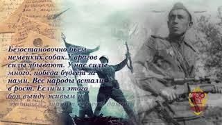 7. Мажит Хафизов