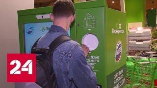 В Москве появились первые фандоматы - Россия 24