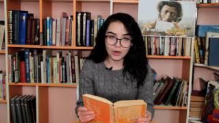 #читаемонегина  Диана Багаутдинова - студент (РБ, г.Нефтекамск)