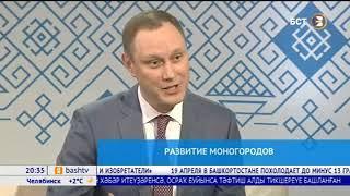 Министр экономического развития РБ Сергей Новиков о ТОСЭР
