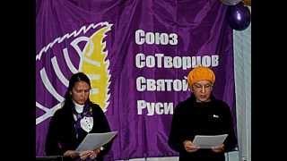 СССР Принятие Клятвы в г. Стерлитамак (Башкортостан)