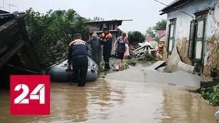 В Уссурийске из-за наводнения началась эвакуация