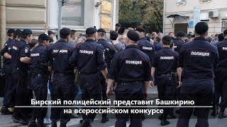 UTV. Новости севера Башкирии за 19 октября (Бирск, Мишкино, Бураево, Краснохолмский, Караидель)