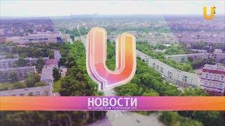 Новости UTV. Владимир Куликов  в прямом эфире Str-live.
