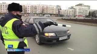 «Предъявите пропуск»: как работает дорожная полиция во время пандемии коронавируса
