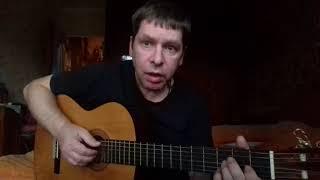 Под гитару от души