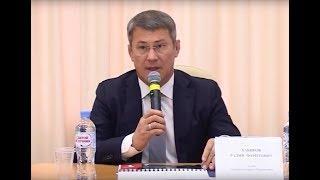 Радий Хабиров о стратегии развития парков