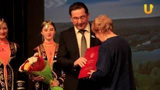Новости UTV. Торжественное мероприятие в честь 100-летия РБ
