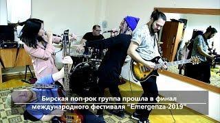 UTV. Новости севера Башкирии за 4 марта (Бирск, Мишкино, Бураево)