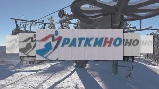 Мраткино,Белорецк,Лыжи,Сноуборд,17.01.2017г.
