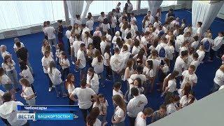 В Чувашии проходит Всероссийский форум «Золото тюрков»