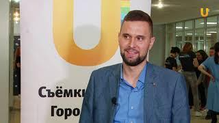 Форум CRMDAY 8, Ильсур Сафиуллин