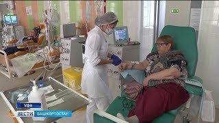 В Башкирии ежегодно будут выделать 100 млн рублей на перевозку гемодиализных больных