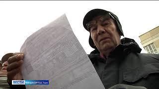 Радий Хабиров о начислениях на тепло: «Нужно рассказывать людям, что происходит»