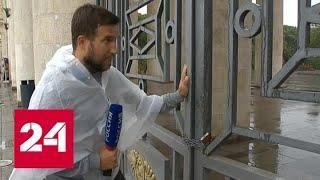 Москва приходит в себя после удара стихии - Россия 24