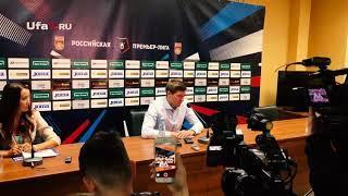 Интервью тренера футбольной команды Глазго Рейнджерс