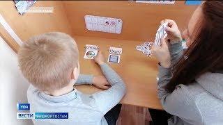 Карантин – не помеха: в Уфе дети с аутизмом продолжают заниматься дома