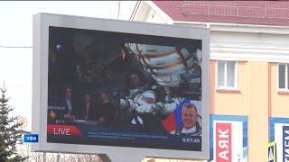 С Байконура стартовала ракета «Союз» с пилотируемым кораблём «Юрий Алексеевич Гагарин»