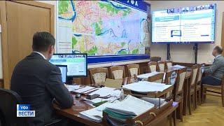 Налоги, подготовка к переписи и места для зимнего отдыха - темы оперативки в мэрии Уфы
