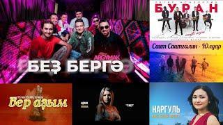 Башкирские песни /Башҡортса йырҙар/Bashkir songs 2019