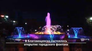 UTV. Новости центра Башкирии за 6 мая (Иглино, Чишмы, Кармаскалы, Кушнаренково, Языково)
