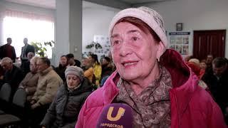 Новости UTV. Сохранение Экономики и природы региона