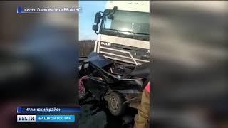 На трассе в Башкирии в двойном столкновении погиб мужчина