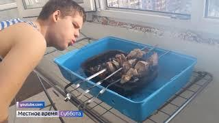 Будут ли в Башкирии штрафовать за шашлыки и курение на балконе?